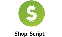 разработка интернет магазина на Shop Script